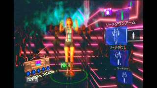 Dance Central - Hey Mami - Hard 5* Gold Stars