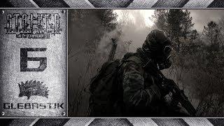 S.T.A.L.K.E.R.: Call of Chernobyl [stason174] || #6 - Сталкер. Легенда