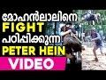 Pulimurugan action sequences - Behind the Scenes