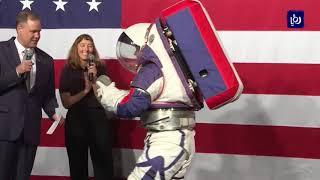 """وكالة الفضاء الأمريكية """"ناسا"""" تكشف عن الزي الجديد للسير على القمر - (17-10-2019)"""