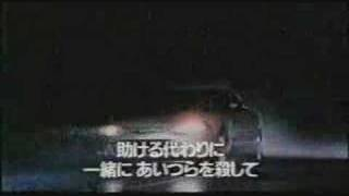 No Good Deed (2002) - Japanese trailer