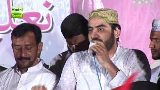 Mawan Bachya Wasty Rab Diyan Shakeel Ashraf Qadri by Madni Sound Islamabad 0313-5073700