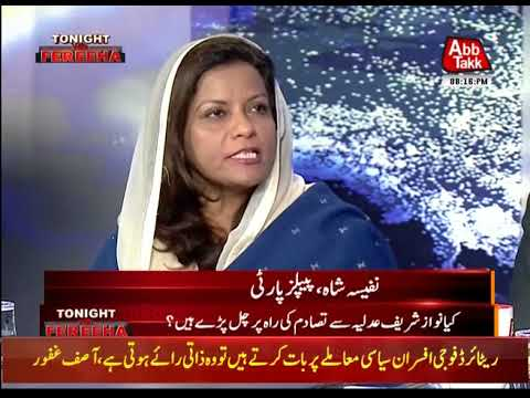 Tonight With Fereeha  – 19 December 2017 - Abb takk News