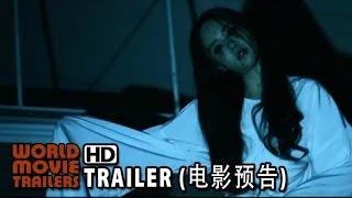 盂蘭神功 香港版預告 Hungry Ghost Ritual HK Trailer (2014) HD