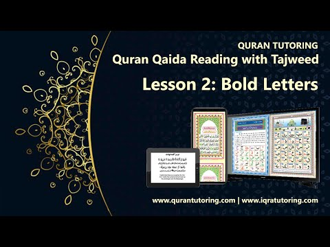 Bold Letters  Lesson 2 - YouTube