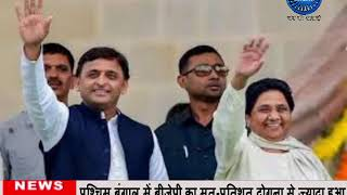 #National बुलेटिन Bharat AtoZ...