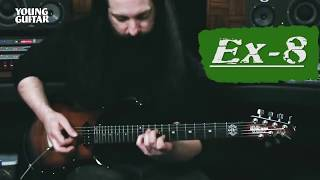 "John Petrucci shows how to play ""Untethered Angel"" by DREAM THEATER"