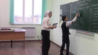 "Открытый урок по ингушскому языку: ""Тарахьдешай яздара бокъонаш""ГБОУ ""СОШ № 16 г.Малгобек"""