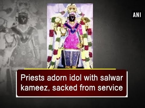 Priests adorn idol with salwar kameez, sacked from service - Tamil Nadu News