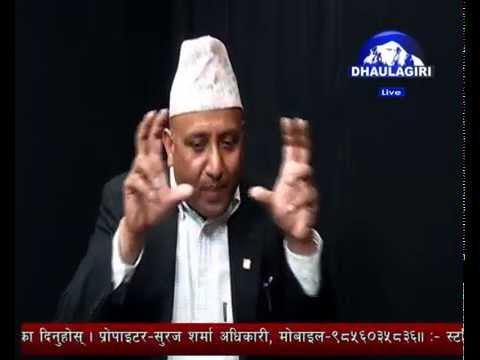 Dtv Intervew With Krishna Bahadur K c Maoist Leader Baglung