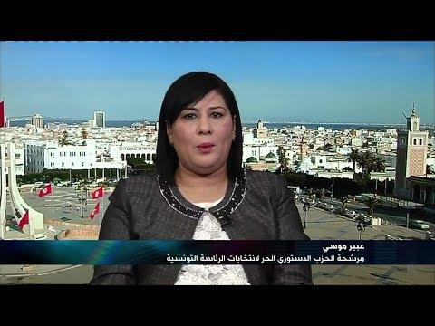 عبير موسي: ما حدث في تونس عام 2011 ليس بثورة  - نشر قبل 2 ساعة
