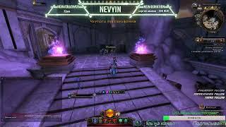 Neverwinter смотрим на обновления в м17!)