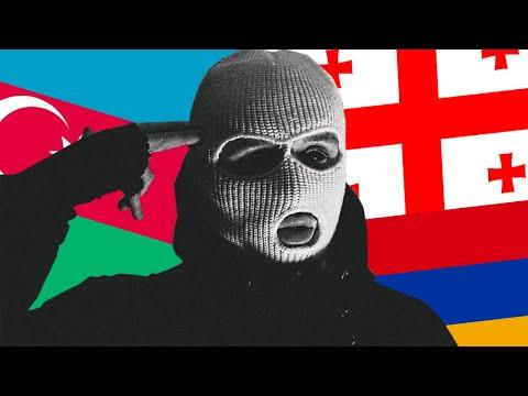 GEORGIAN RAP VS AZERBAIJANI RAP VS ARMENIAN RAP