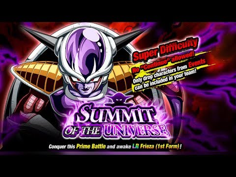 BEST TEAM SETUP: NO ITEMS! LR Frieza Event 50 Stamina Super-Hard: Summit Of The Universe