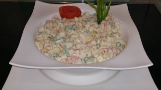 Russian Salad رشین سیلیڈ / Cook With Saima