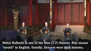 Ryukyu Classical Dance: Nubui Kuduchi & Kudai Kuduchi (上り口説 下り口説)