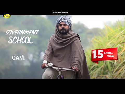 Government School |  Qavi | Latest Punjabi Songs 2015 || Anand Music