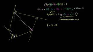 Задача об углах в треугольнике повышенной сложности