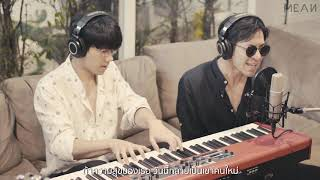 MEAN - ความสุขของเธอ | NOT ME - (Piano Version)