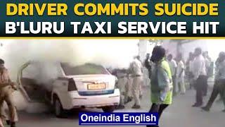 Bengaluru cab driver kills self at airport | Taxi service hit | Oneindia News