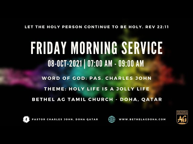 BETHEL AG TAMIL CHURCH | FRIDAY MORNING SERVICE - 08-OCT- 2021