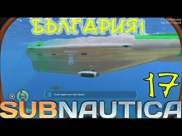 Subnautica S2 #17 БЪЛГАРИЯ1 !!!