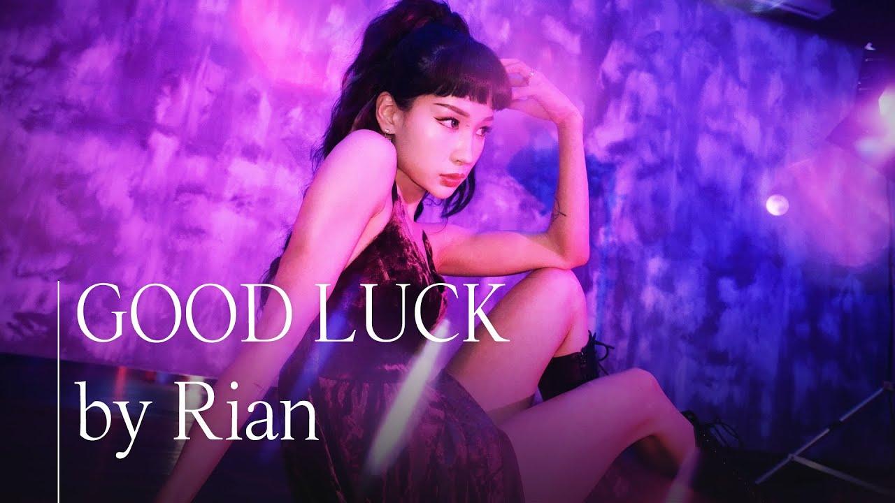 [RIAN|#1] MAMAMOO - Good Luck / RIAN Choreography