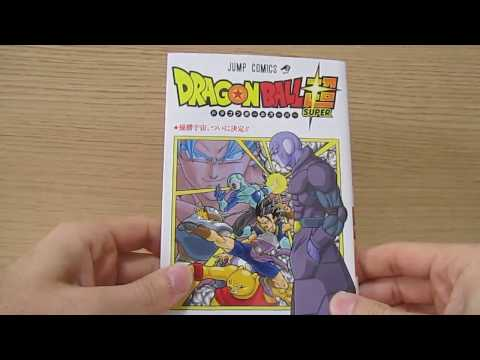 Dragon Ball DBZ Super Comic Manga Volume #2 Jump Comics Shueisha Trunks Goku Black Toriyama FOJ