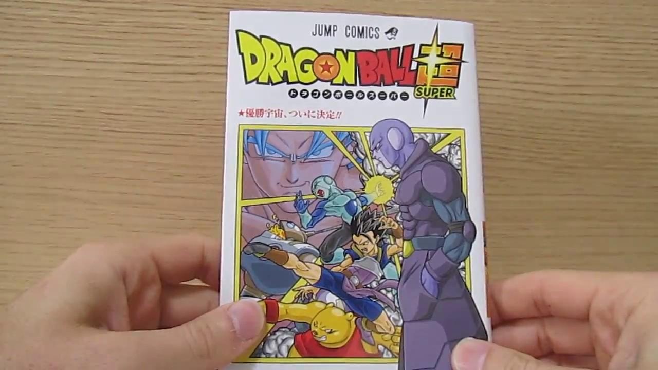 Dragon ball DBZ super Manga Comic Volume 10 japonais Jump Shueisha Japon