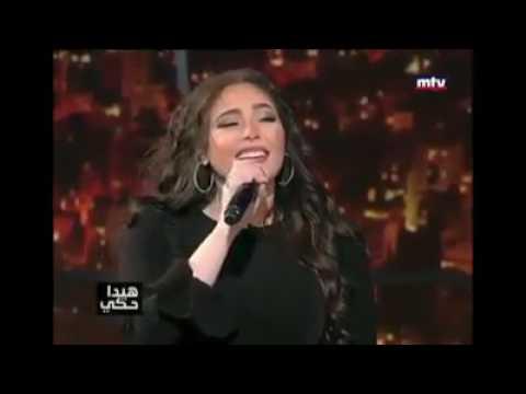 Abeer Nehme - Sareri hovin mernem