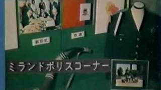 北日本放送・富山テレビ貴重映像・FMとやまジングル