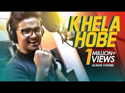 Khela Hobe (Official Video) | Champions Trophy 2017 | Shouvik Ahmed | Bangladesh Cricket