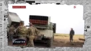 Российские журналисты нашли в Широкино НАТО и показали, кто срывает мир - Антизомби, 22.05
