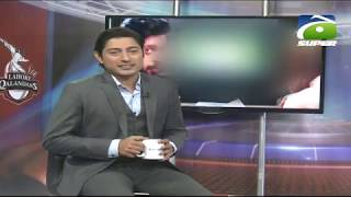 PSL Special - Sports Floor Special Program | GEO SUPER
