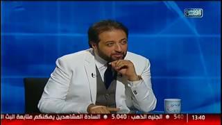 القاهرة والناس | فنيات علاج تضخم البروستاتا مع دكتور أحمد سعفان فى الدكتور