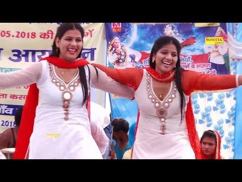 Usha Jangra New Dance | हरसुरपुऱ में उषा रितू दोनों बहनो ने धमाल मचा दिया | Haryanvi Dance |Trimurti