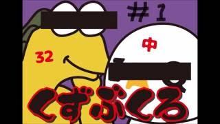 DJ.32saiとbrother.nakanoによる約20分番組、レッツエンジョイ! いわゆ...