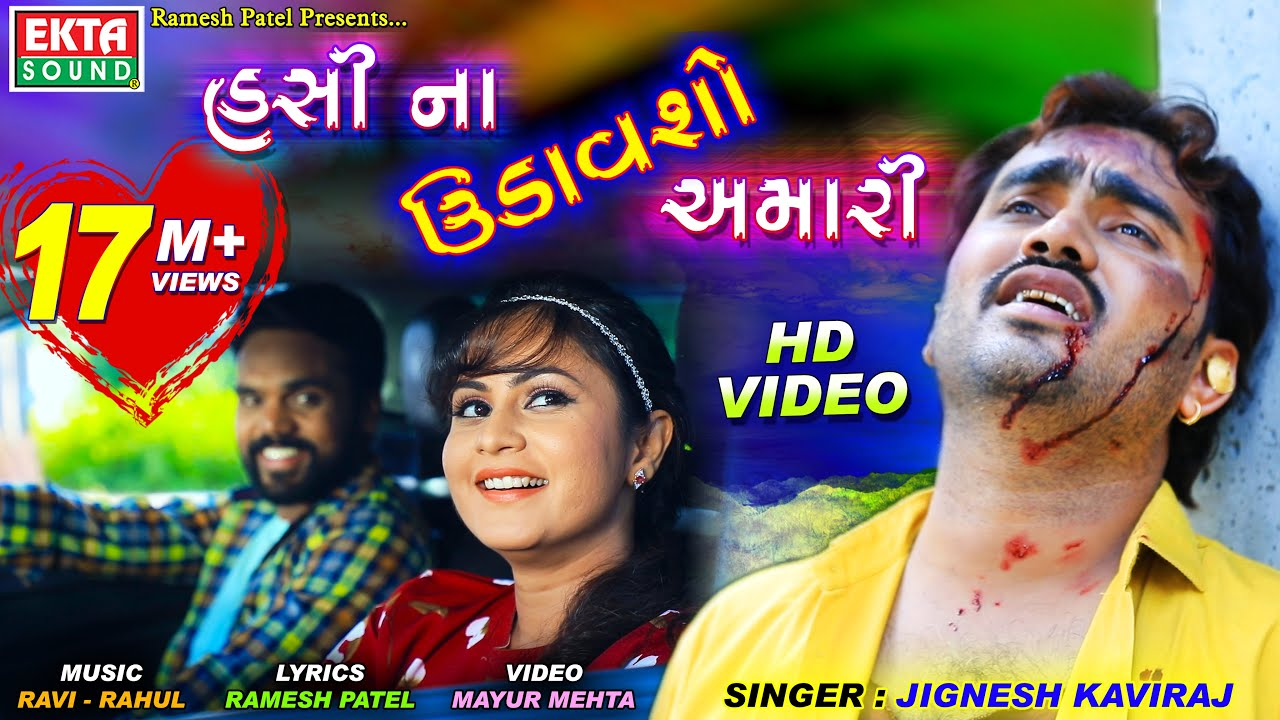 Jignesh Kaviraj Hasi Na Udavso Amari Hd Video New Bewafaa