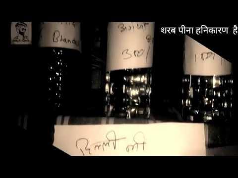 दिल्ली की शरब //funny Comdy laugh //coming
