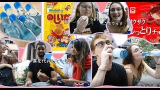 外国人がラムネと昔ながらのお菓子に挑戦!Foreign people trying Japanese sweets