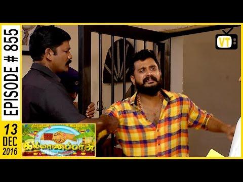 Kalyanaparisu - கல்யாணபரிசு - Tamil Serial | Sun TV | Episode 855 | 13/12/2016