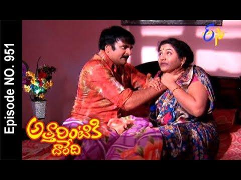 Attarintiki Daredi | 22nd November 2017 | Full Episode No 951| ETV Telugu