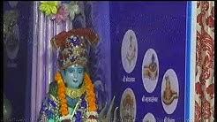 Chowki  At Saraswati Mandir, Saraswati Vihar, Delhi, 27.07.2019