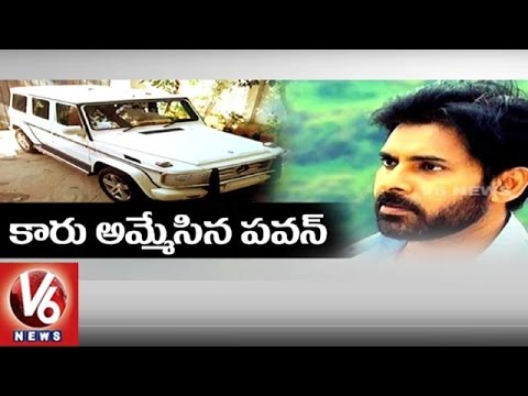 Pawan Kalyan Selling His Rs 2 Cr Worth Mercedes-Benz Car | Tollywood Gossips