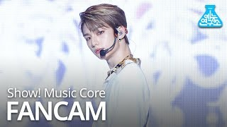 Gambar cover [예능연구소 직캠] HYUNJIN - Attention + I Like It, 현진 - Attention + I Like It @Show Music Core 20190216