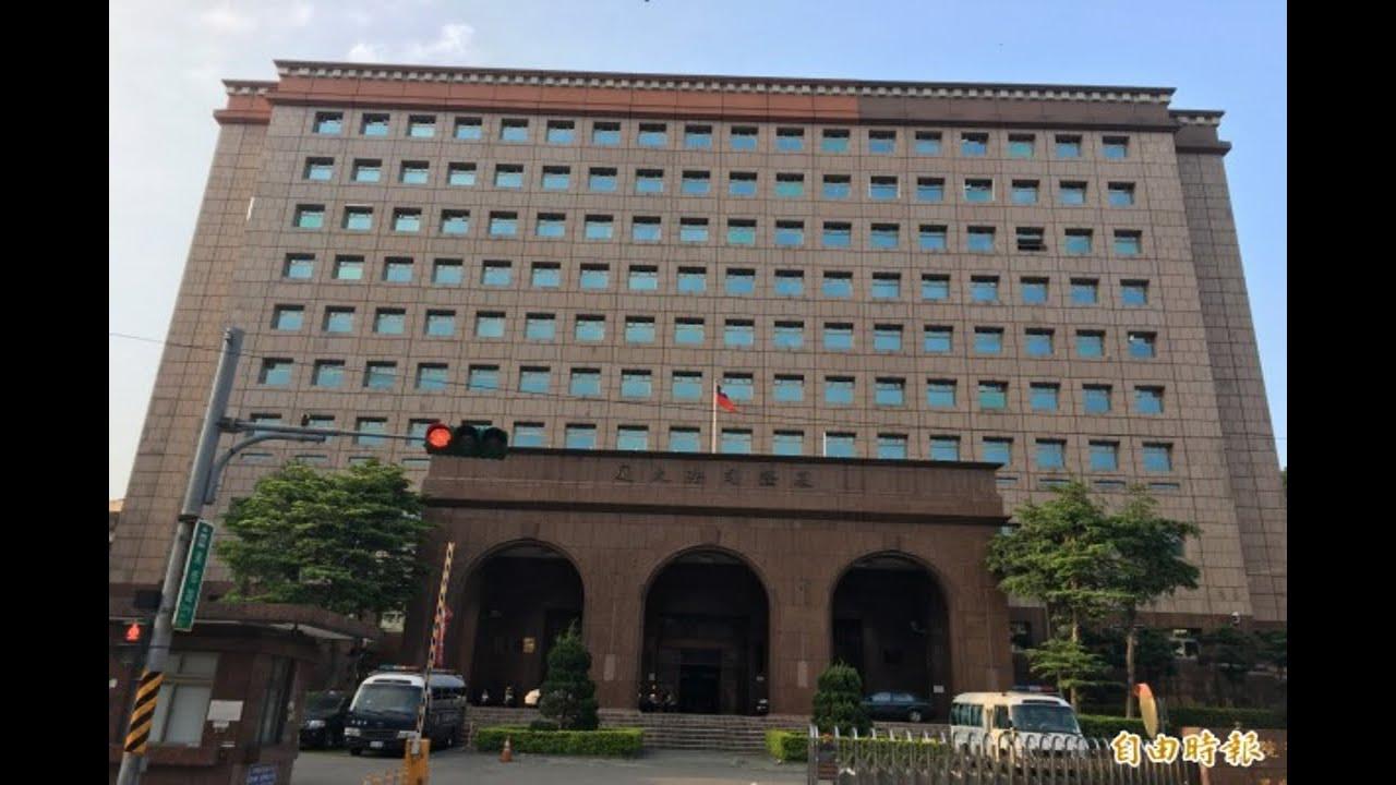 債主糾眾強押債務人談判 9人全判關 - YouTube