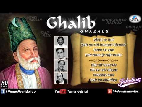 Ghalib Ghazals Jukebox