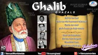 Ghalib Ghazals Jukebox