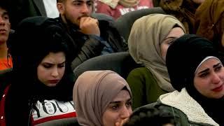 مهرجان عراق الحرية    الجامعة التكنولوجية     2020