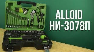 Розпакування Alloid 3/8 78 предметів НІ-3078П